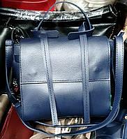 Женские стильные сумки купить оптом (СИНИЙ)25*23см