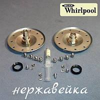 Опоры барабана из нержавейки для стиралки Whirlpool (сальники, крепёж и смазка)