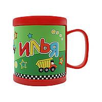 Детская кружка BeHappy 3D с именем Илья 300 мл Красный ДК042, КОД: 1346255