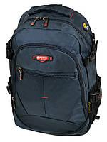 Школьный рюкзак с ортопедической спинкой синий Power in Eavas 9612 45x32x19см