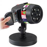 Лазерный проектор стробоскоп для подсветки дома и помещений 12 рисунков слайдов тем Star Shower Slide Show, фото 1