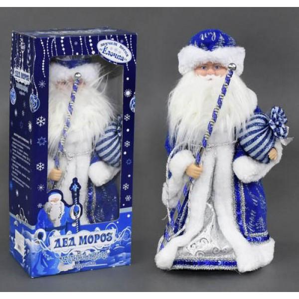 Музыкальный Дед Мороз под елку с посохом танцует и поет 36 см синий