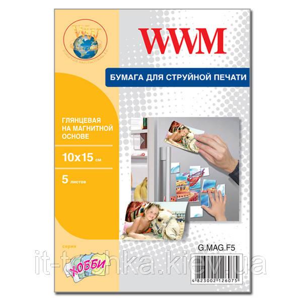 Фотобумага wwm глянцевая на магнитной основе 10см x 15см, 5л (g.mag.f5)