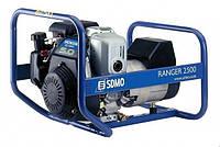 Однофазный бензиновый генератор SDMO Ranger 2500 (2,1 кВт)