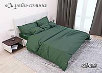 Комплект постельного белья Тет-А-Тет ( Украина ) двуспальное Страйп сатин темно-зеленый (ST-022)