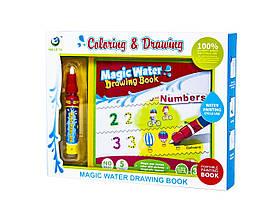 Коврик для рисования водой LT3923-24