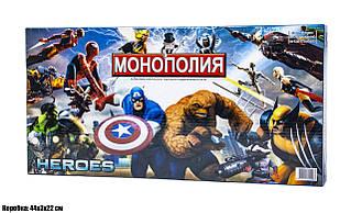 Настольная игра Монополия МСТИТЕЛИ 5058R