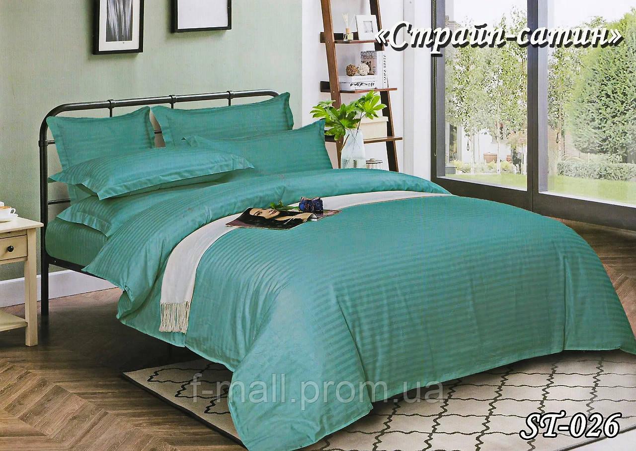 Комплект постельного белья Тет-А-Тет ( Украина ) евро Страйп сатин темная бирюза (ST-026)