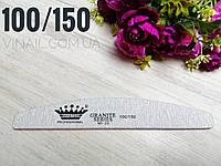 Пилка для ногтей Master 100/150 черная корона