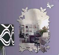 Зеркало небьющееся. Бабочки Большое. 3 шт., 60 см.