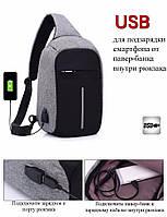 Рюкзак антивор с защитой  и USB-портом мини Mini серый, фото 1
