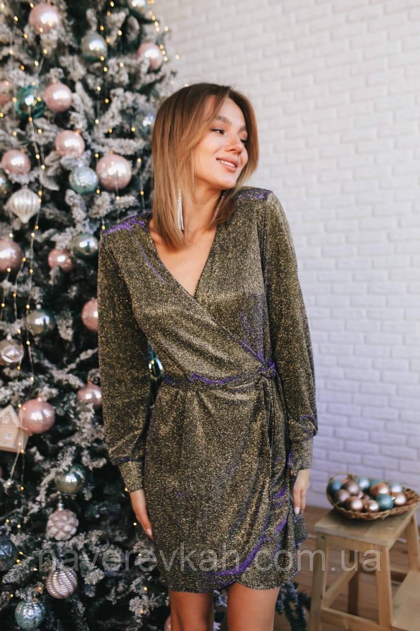 Женское платье на запах люрекс серебро золото красный 42-44 46-48