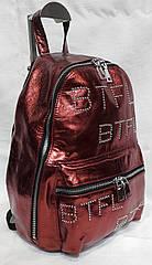 Молодёжный рюкзак из натуральной кожи. Стильный кожаный рюкзак женский. Красный