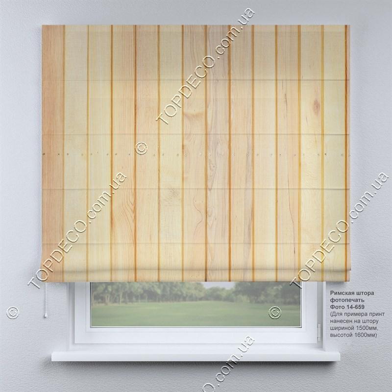 Римская штора в полоску. Бесплатная доставка. Инд. размер. Гарантия. Арт. 14-659