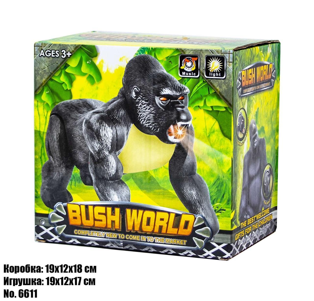 Интерактивная игрушка Buch Word горилла Кинг Конг