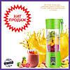 Блендер-кружка Portable Electric Juice Cup, портативный блендер