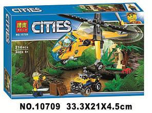 Конструктор Bela 10709 Грузовой вертолёт исследователей джунглей 216 деталей (Аналог Lego City 60158)