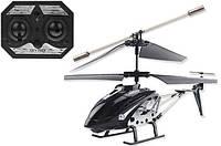 Функциональный вертолетик для помещения
