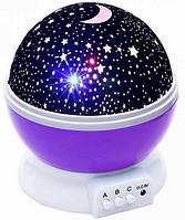 Ночник проектор звездного неба шар Star Master Dream фиолетовый, фото 1