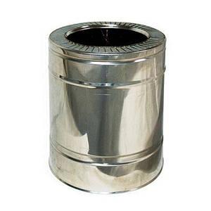 Труба дымоходная 0,25м нерж/нерж ø130/200мм
