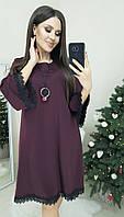 Платье БАТАЛ с кружевом трикотажное женское МАРСАЛА (ПОШТУЧНО), фото 1