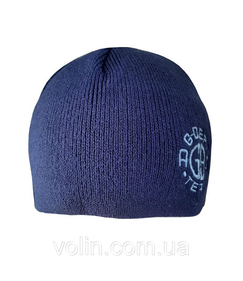 Шапка мужская зимняя синяя Agbo Witek.