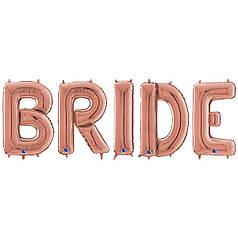 Гирлянда надувная BRIDE розовое золото (Грабо)