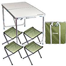 Комплект мебели складной «RANGER» ST 401 (RA 1106)