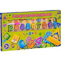 """Интерактивная деревянная доска 3в1 7409 (12) """"FUN GAME"""", с маркером для рисования, в коробке"""