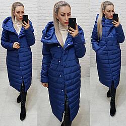 Куртка жіноча, арт. 180, колір:синій
