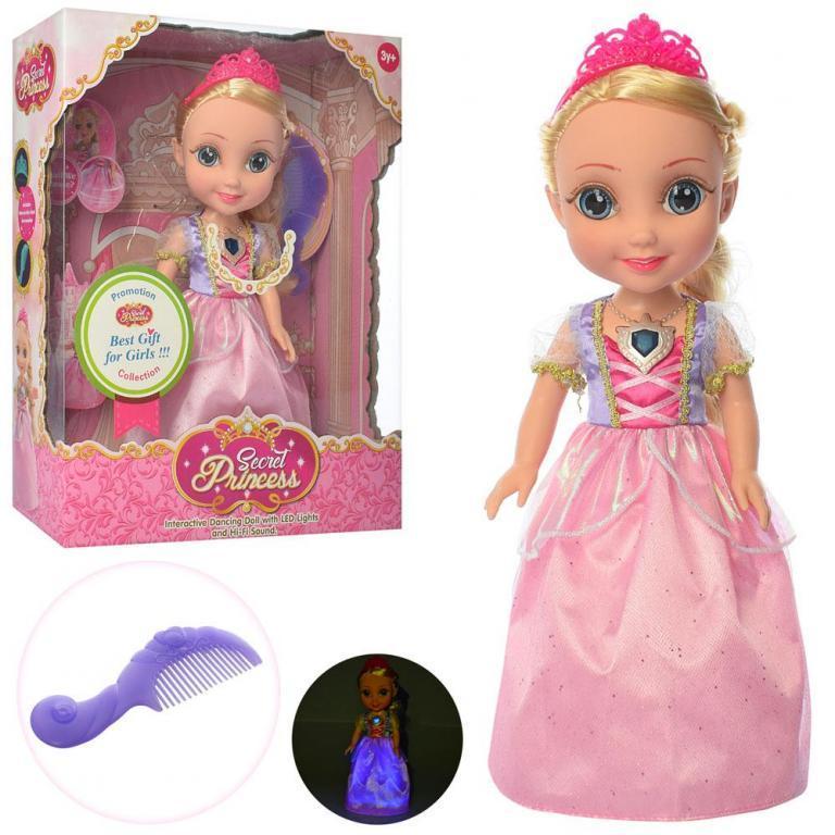 Кукла Secret Princess 66038