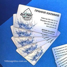 Магнитная визитка. Размер 90х50 мм 3