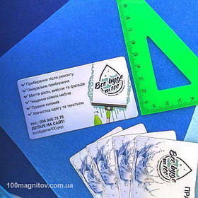 Магнитная визитка. Размер 90х50 мм 5