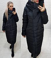 Куртка женская чёрного цвета, арт. 180