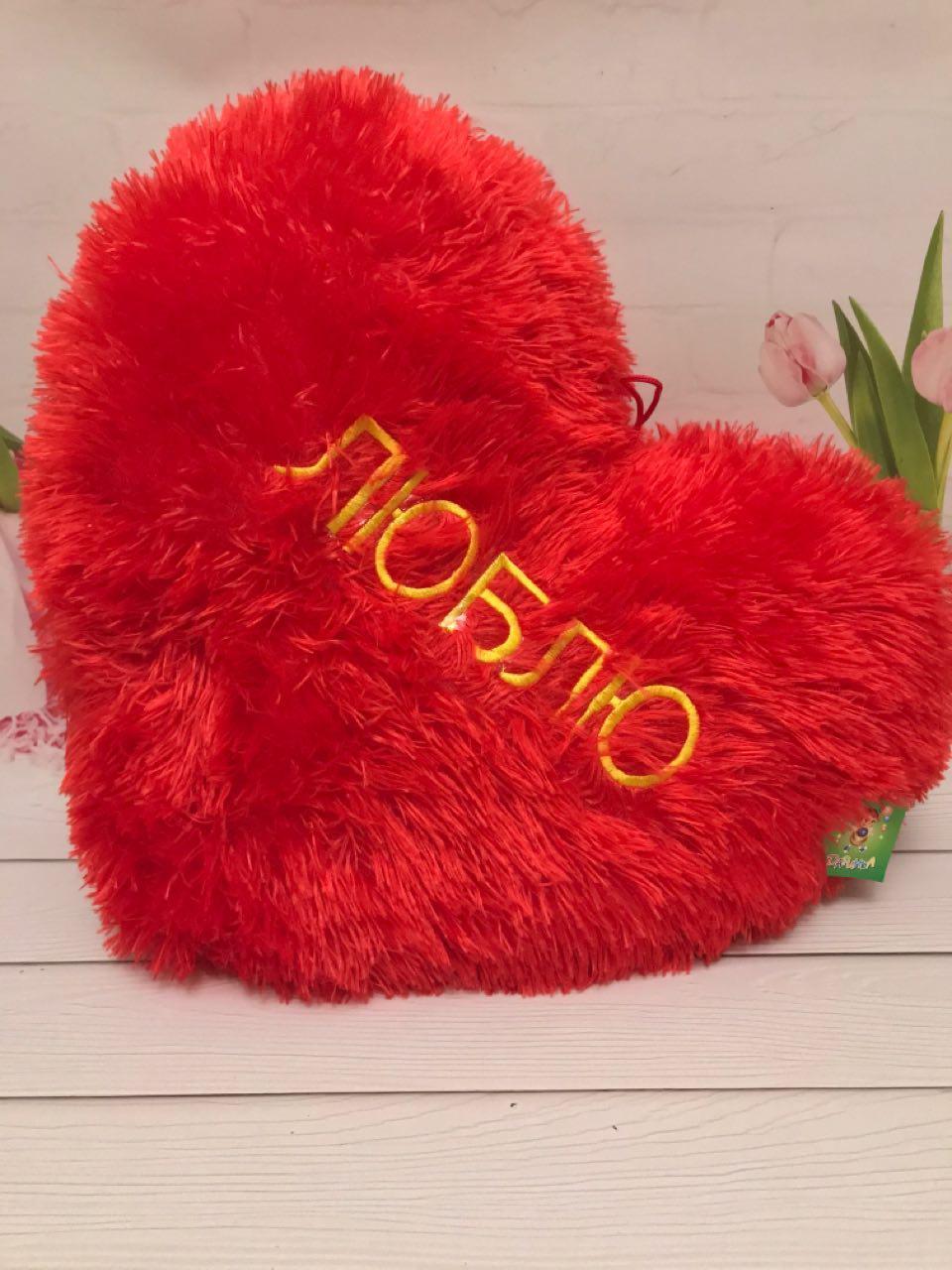 Мягкая игрушка подушка Сердце 45х35 см красное