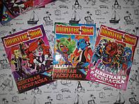 Расскраска детская А5 ( для девочек) Monster High , цветной фон
