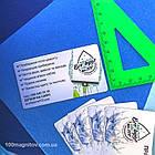 Магнитные визитки, производство магнитов 90х50 мм, фото 5