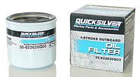 Фильтр масляный Quicksilver Mercury 8-30HP