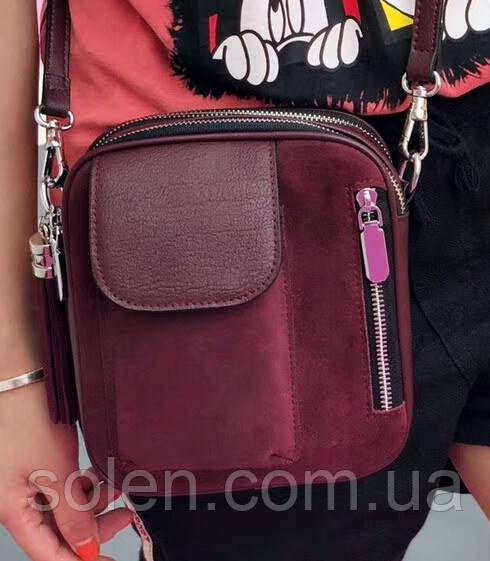 Сумка - клатч  из натуральной кожи.Маленькая кожаная сумочка .