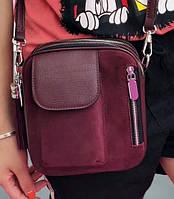 Сумка - клатч  из натуральной кожи.Маленькая кожаная сумочка ., фото 1