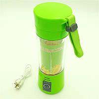 Фитнес Блендер аккумуляторный портативный для смузи и коктейлей 320 мл NG-02 зеленый, фото 1