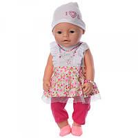Интерактивная кукла-пупс Беби Борн на 9 функций Best Toys Baby Born (8020-459)