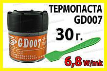 Термопаста GD007 х 30г -CN серая 6,8W для процессора видеокарты термоинтерфейс