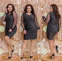 Женское вечернее платье. Женское платье с люрексом. Женская нарядная одежда. Женское платье