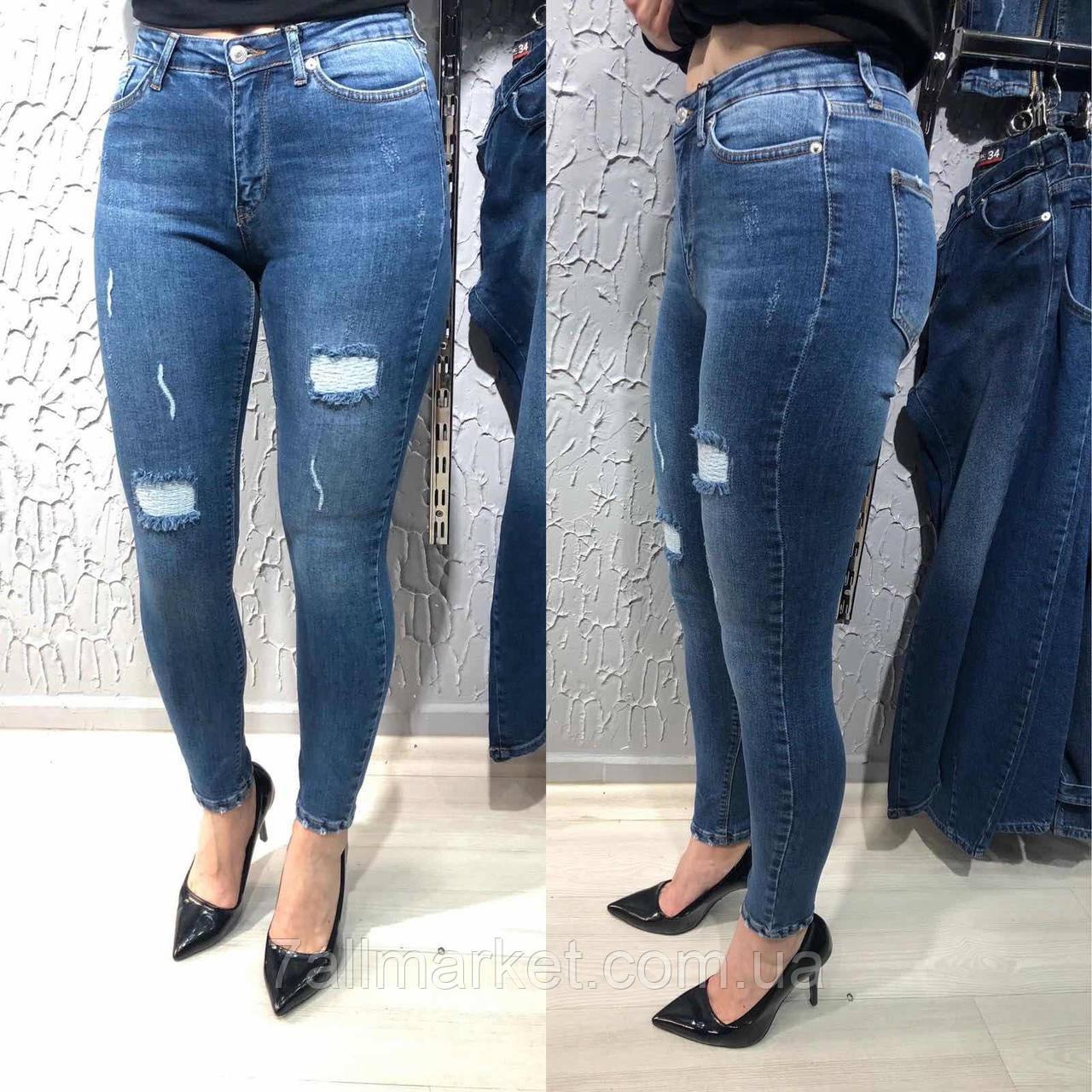 """Джинсы-американки женские, рванка, размеры 26-31 """"JeansStyle"""" недорого от прямого поставщика"""
