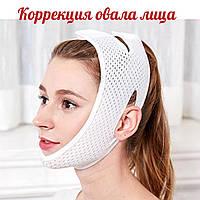 Маска бандаж для лица,усиленный лифтинг, уменьшает брыли, дышащая