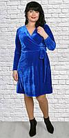 Велюровое платье на запах.Разные цвета, фото 1