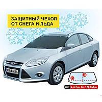 Чехол защита на лобовое стекло автомобиля от замерзания (снега и инея)