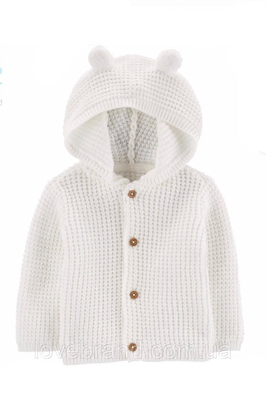 Вязаная кофточка для новорожденных Carter's с ушками , белая на пуговицы с капюшоном картерс