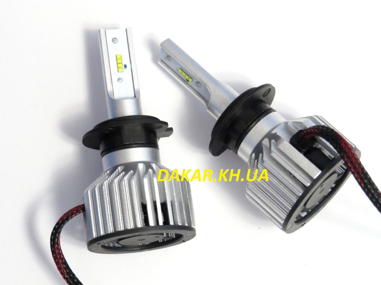 Celsior CL11A H7 80W светодиодные автомобильные лампы